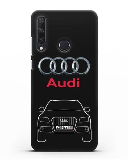 Чехол Audi Q5 с номерным знаком силикон черный для Huawei Y6P
