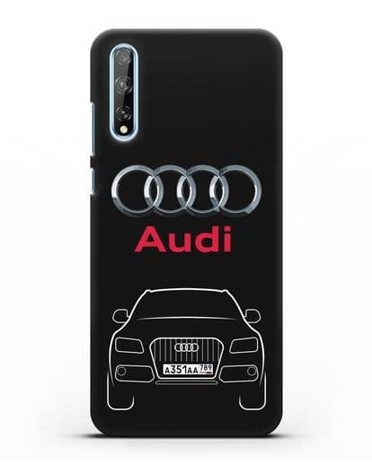 Чехол Audi Q5 с номерным знаком силикон черный для Huawei Y8P