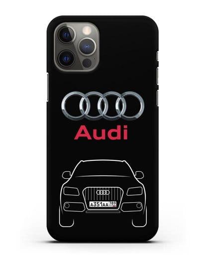 Чехол Audi Q5 с номерным знаком силикон черный для iPhone 12 Pro