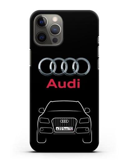 Чехол Audi Q5 с номерным знаком силикон черный для iPhone 12 Pro Max