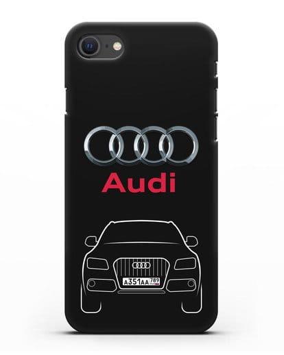Чехол Audi Q5 с номерным знаком силикон черный для iPhone SE 2020