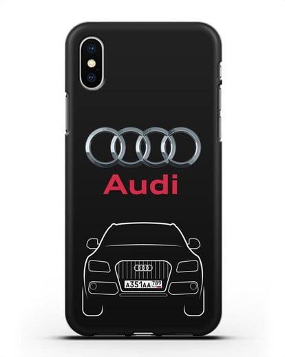 Чехол Audi Q5 с номерным знаком силикон черный для iPhone X