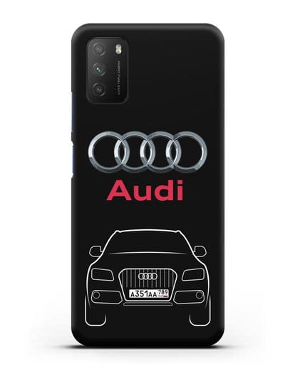 Чехол Audi Q5 с номерным знаком силикон черный для Xiaomi Poco M3