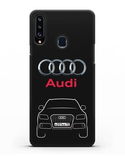 Чехол Audi Q5 с номерным знаком силикон черный для Samsung Galaxy A20s [SM-A207FN]