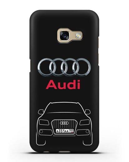 Чехол Audi Q5 с номерным знаком силикон черный для Samsung Galaxy A3 2017 [SM-A320F]