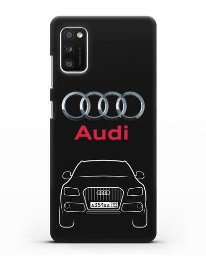 Чехол Audi Q5 с номерным знаком силикон черный для Samsung Galaxy A41 [SM-A415F]