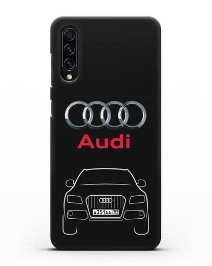 Чехол Audi Q5 с номерным знаком силикон черный для Samsung Galaxy A50s [SM-F507FN]