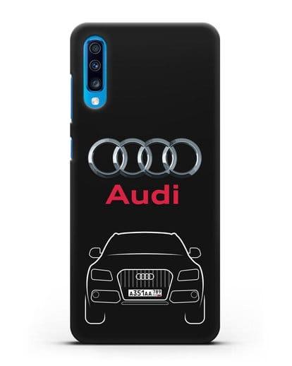 Чехол Audi Q5 с номерным знаком силикон черный для Samsung Galaxy A70 [SM-A705F]