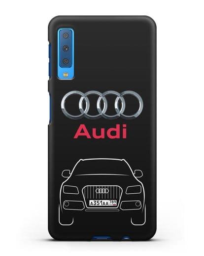 Чехол Audi Q5 с номерным знаком силикон черный для Samsung Galaxy A7 2018 [SM-A750F]