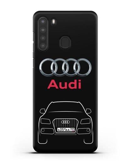 Чехол Audi Q5 с номерным знаком силикон черный для Samsung Galaxy A21 [SM-A215]