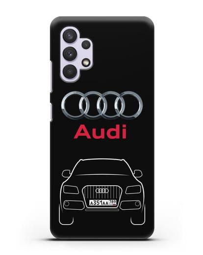 Чехол Audi Q5 с номерным знаком силикон черный для Samsung Galaxy A32 5G [SM-A326B]
