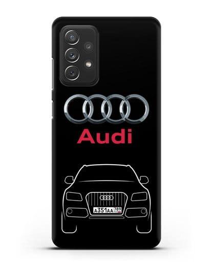 Чехол Audi Q5 с номерным знаком силикон черный для Samsung Galaxy A72 [SM-A725F]
