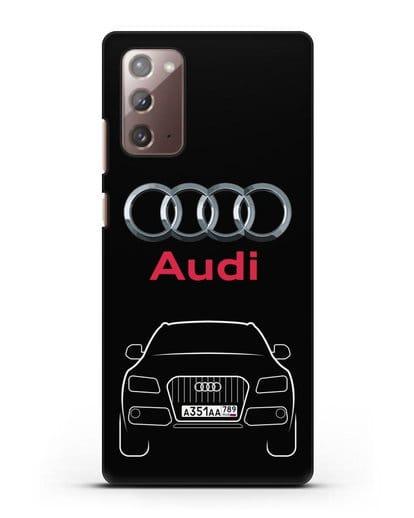 Чехол Audi Q5 с номерным знаком силикон черный для Samsung Galaxy Note 20 [SM-N980F]