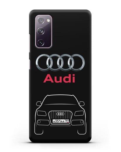 Чехол Audi Q5 с номерным знаком силикон черный для Samsung Galaxy S20 FE [SM-G780F]