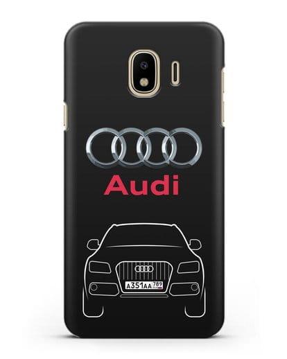 Чехол Audi Q5 с номерным знаком силикон черный для Samsung Galaxy J4 2018 [SM-J400F]