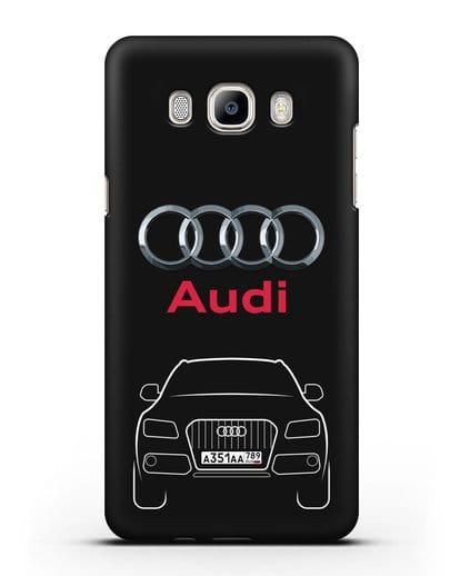 Чехол Audi Q5 с номерным знаком силикон черный для Samsung Galaxy J5 2016 [SM-J510F]