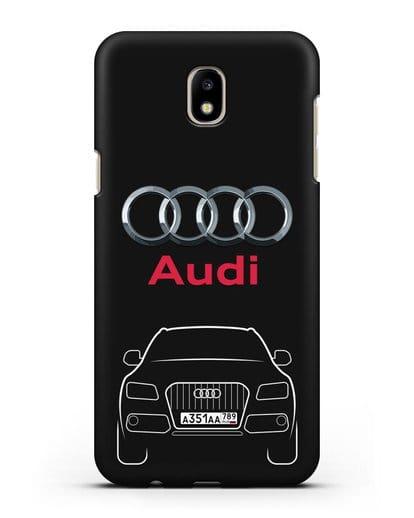 Чехол Audi Q5 с номерным знаком силикон черный для Samsung Galaxy J5 2017 [SM-J530F]
