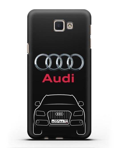 Чехол Audi Q5 с номерным знаком силикон черный для Samsung Galaxy J5 Prime [SM-G570]