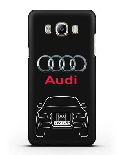 Чехол Audi Q5 с номерным знаком силикон черный для Samsung Galaxy J7 2016 [SM-J710F]
