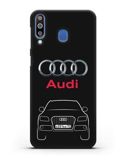 Чехол Audi Q5 с номерным знаком силикон черный для Samsung Galaxy M30 [SM-M305F]