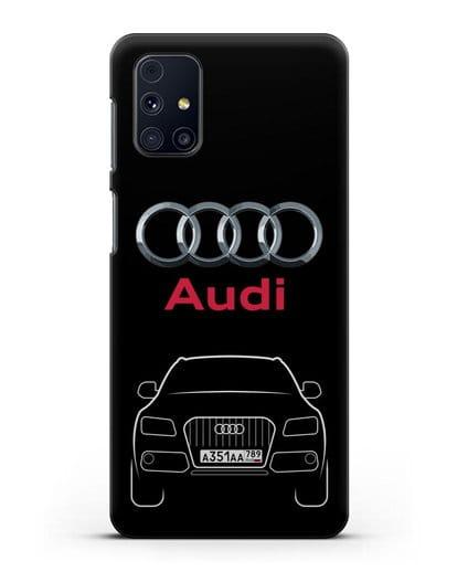 Чехол Audi Q5 с номерным знаком силикон черный для Samsung Galaxy M31s [SM-M317F]