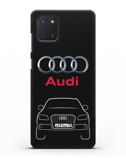 Чехол Audi Q5 с номерным знаком силикон черный для Samsung Galaxy Note 10 Lite [N770F]