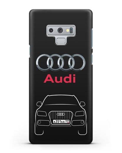 Чехол Audi Q5 с номерным знаком силикон черный для Samsung Galaxy Note 9 [N960F]