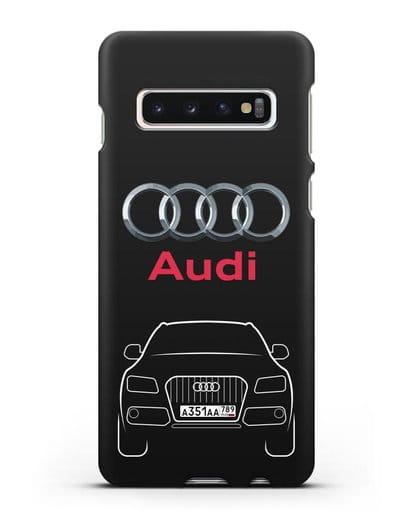 Чехол Audi Q5 с номерным знаком силикон черный для Samsung Galaxy S10 Plus [SM-G975F]