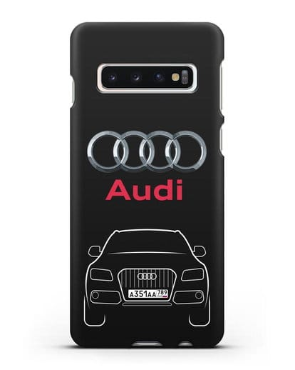 Чехол Audi Q5 с номерным знаком силикон черный для Samsung Galaxy S10 [SM-G973F]