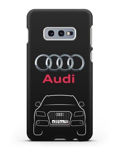 Чехол Audi Q5 с номерным знаком силикон черный для Samsung Galaxy S10e [SM-G970F]