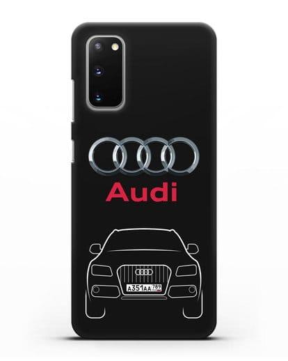 Чехол Audi Q5 с номерным знаком силикон черный для Samsung Galaxy S20 [SM-G980F]