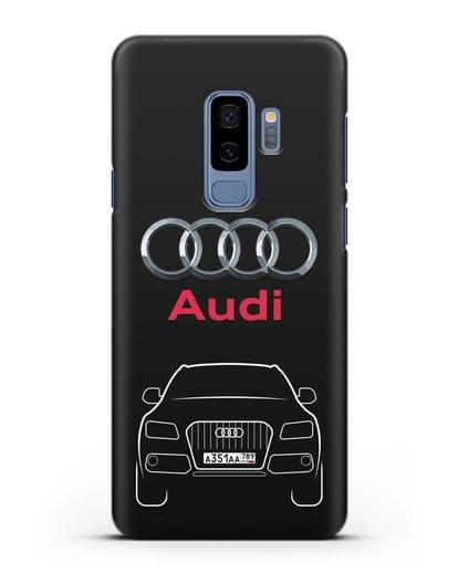 Чехол Audi Q5 с номерным знаком силикон черный для Samsung Galaxy S9 Plus [SM-G965F]