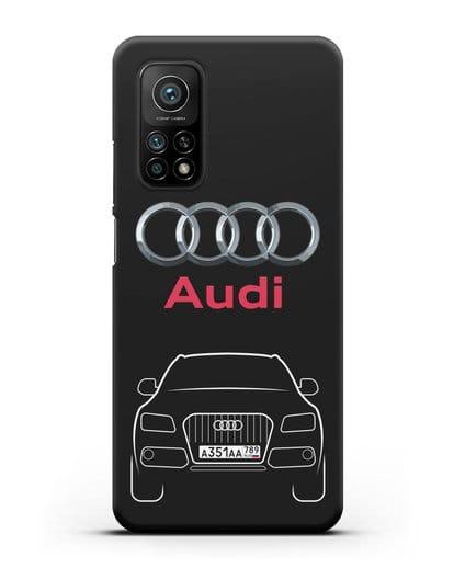 Чехол Audi Q5 с номерным знаком силикон черный для Xiaomi Mi 10t Pro