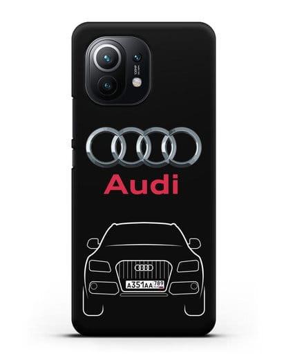 Чехол Audi Q5 с номерным знаком силикон черный для Xiaomi Mi 11