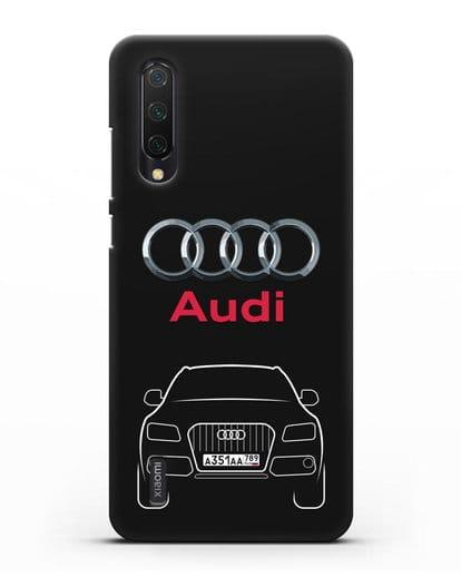Чехол Audi Q5 с номерным знаком силикон черный для Xiaomi Mi 9 Lite