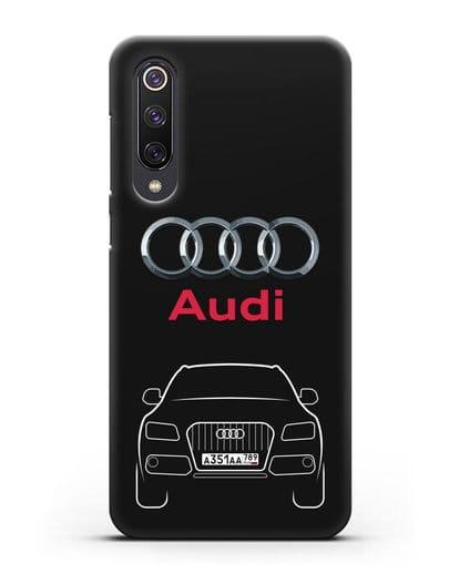 Чехол Audi Q5 с номерным знаком силикон черный для Xiaomi Mi 9 SE