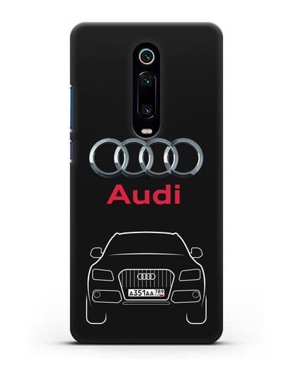 Чехол Audi Q5 с номерным знаком силикон черный для Xiaomi Mi 9T