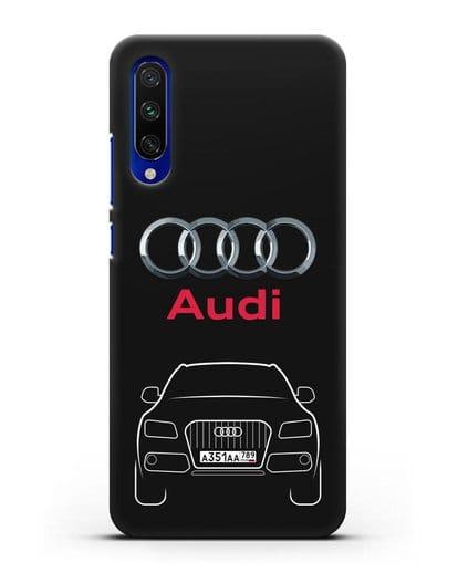 Чехол Audi Q5 с номерным знаком силикон черный для Xiaomi Mi CC9 E