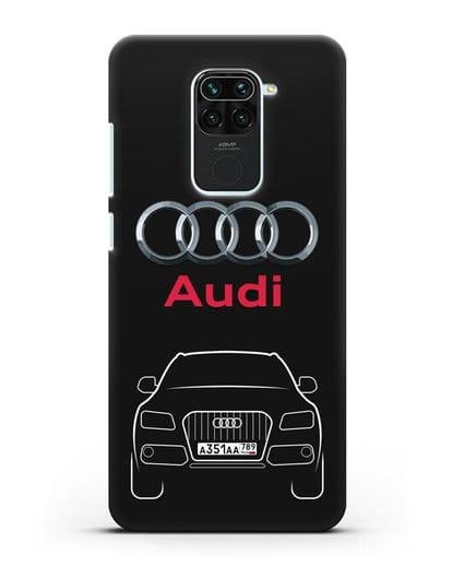 Чехол Audi Q5 с номерным знаком силикон черный для Xiaomi Redmi 10X
