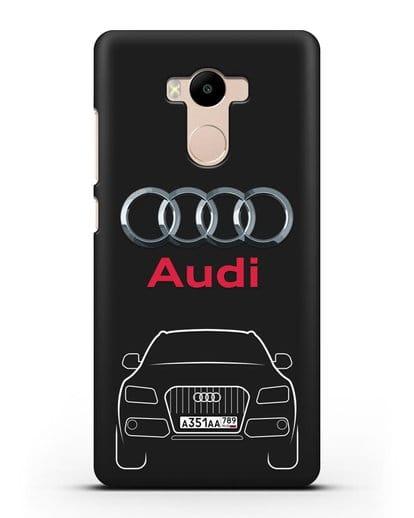 Чехол Audi Q5 с номерным знаком силикон черный для Xiaomi Redmi 4 Pro