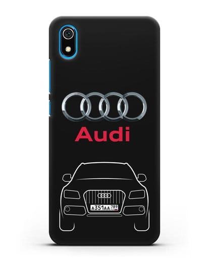 Чехол Audi Q5 с номерным знаком силикон черный для Xiaomi Redmi 7A