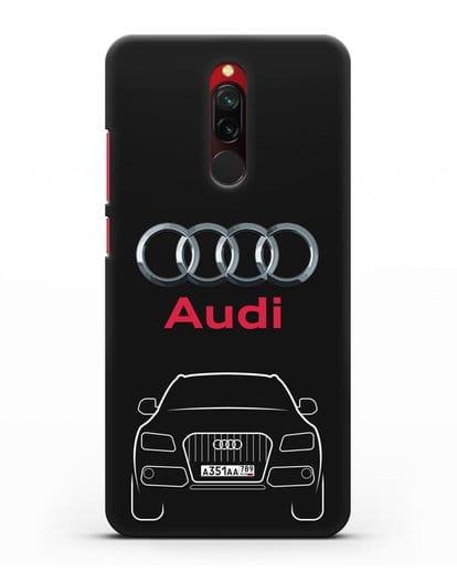 Чехол Audi Q5 с номерным знаком силикон черный для Xiaomi Redmi 8