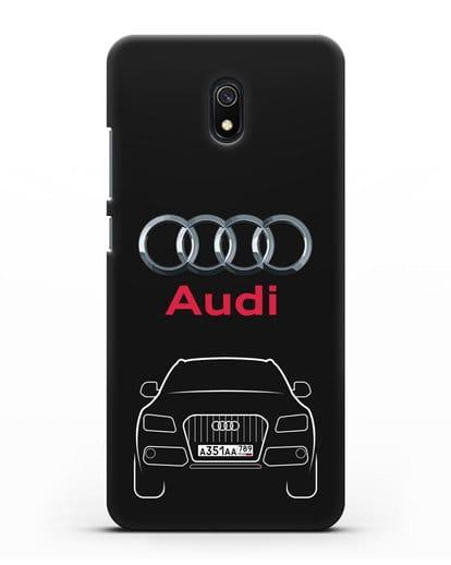 Чехол Audi Q5 с номерным знаком силикон черный для Xiaomi Redmi 8A