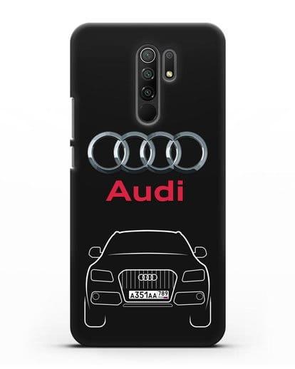 Чехол Audi Q5 с номерным знаком силикон черный для Xiaomi Redmi 9