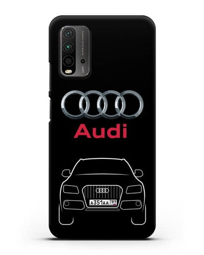 Чехол Audi Q5 с номерным знаком силикон черный для Xiaomi Redmi 9 Power