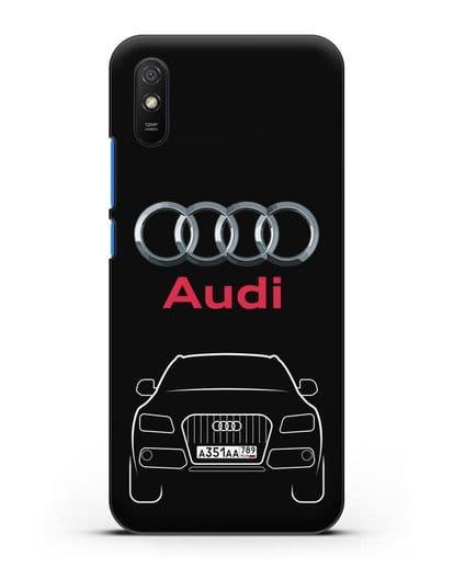 Чехол Audi Q5 с номерным знаком силикон черный для Xiaomi Redmi 9A