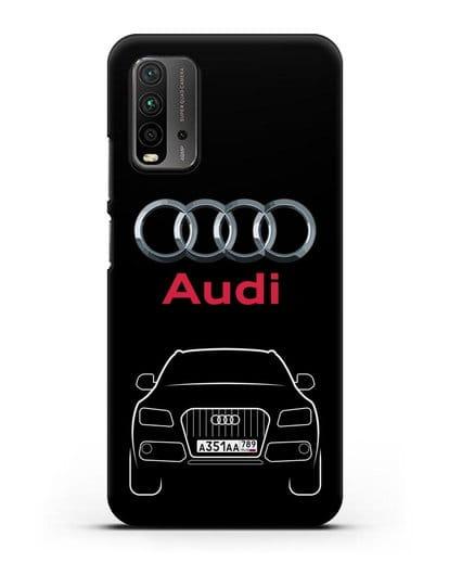 Чехол Audi Q5 с номерным знаком силикон черный для Xiaomi Redmi 9T