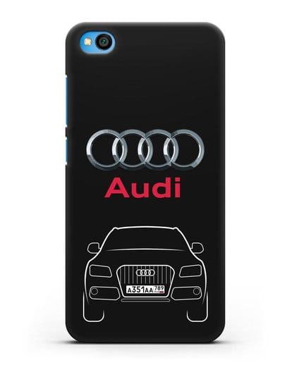 Чехол Audi Q5 с номерным знаком силикон черный для Xiaomi Redmi Go