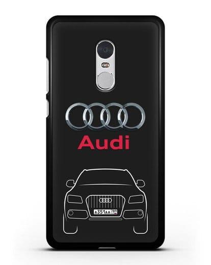 Чехол Audi Q5 с номерным знаком силикон черный для Xiaomi Redmi Note 4X