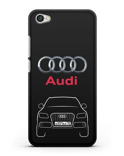 Чехол Audi Q5 с номерным знаком силикон черный для Xiaomi Redmi Note 5A